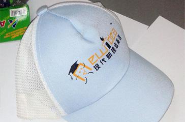 现代新理念英语遮阳帽