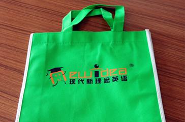 无纺布手提袋(绿)